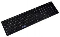MAYS WSKF-500b Black USB