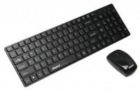 Aneex E-WKM1751 Black USB