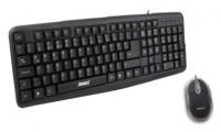 Aneex E-KM410 Black USB
