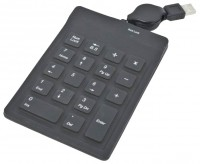 Gembird KPD-1F Black USB