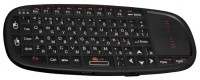 Mystery MSR-110 Black USB