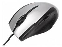 Maxxtro MC-222 Silver USB