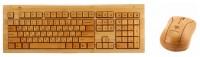 Konoos KBKM-01 Brown USB