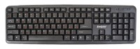Exegate LY-324 Black USB