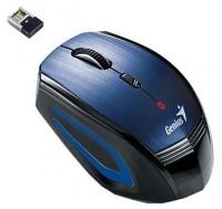 Genius NX-6550 Blue USB