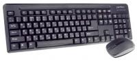 Perfeo PF-215-WL/OP Black USB