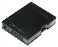 Edic-mini TINY S3-E59-3600h