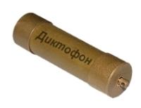Edic-mini Tiny B47-600h