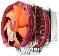 Thermalright SilverArrow IB-E Extreme