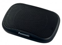 Panasonic EAB-CF2