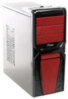 FrimeCom 550BR 400W