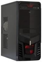 BoxIT 4501BR w/o PSU Black