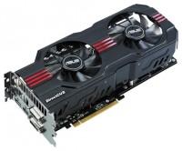ASUS GeForce GTX 580 782Mhz PCI-E 2.0 1536Mb 4008Mhz 384 bit 2xDVI HDMI HDCP
