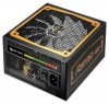 HIGH POWER AGD-750 750W