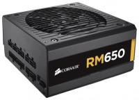 Corsair RM650 650W