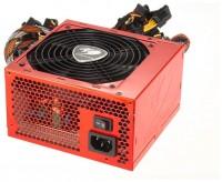 COUGAR PowerX 550W