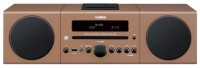 Yamaha MCR-B142 Light Brown