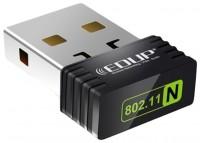 EDUP EP-N8531