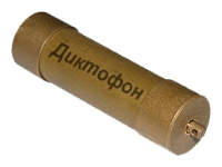 Edic-mini Tiny В47-600h