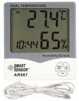 Smart Sensor AR867