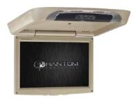 Phantom S-1700S