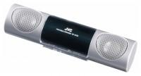 JVC SP-A220