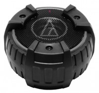Audio-Technica AT-SPG51