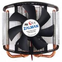 Zalman CNPS8000