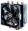 Cooler Master Hyper T4 (RR-T4-18PK-R1)