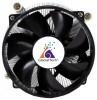 GlacialTech Igloo 6200 PWM