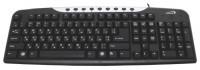 S-iTECH SK-7213 Black USB