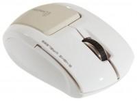 SmartBuy SBM-304AG-W White USB