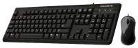 GIGABYTE GK-KM3100 Black USB