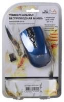 Jet.A OM-U31G Blue USB