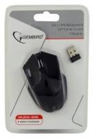 Gembird MUSW-206 Black USB