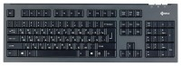 Kreolz KM-550 Black USB