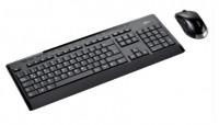 Fujitsu-Siemens Wireless Keyboard Set LX900 Black USB