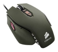 Corsair Vengeance M65 FPS Laser Gaming Mouse Military Green USB