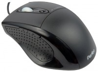 Perfeo PF-608-GL Black USB