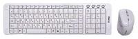 Dialog KMROK-0318U White USB