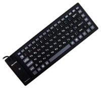 Qumo QRK-313 Black USB