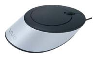 Sony VGP-UMS50 Silver-Black USB