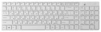 CBR KB 460W White USB
