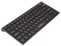 NAKATOMI KN-20U Black USB