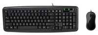 GIGABYTE KM5300 Compact Keyboard Mouse Set Black USB