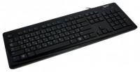 Gembird KB-6250LU-BL-RUA Black USB