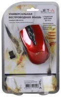 Jet.A OM-U31G Red USB