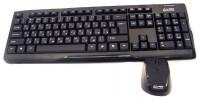 L-PRO SI-B8023/1270 Black USB