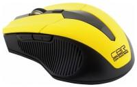 CBR CM 547 Yellow USB