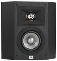 JBL Studio 210